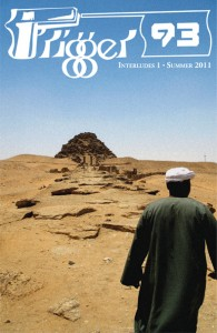 Trigger93: Interludes 1 Cover, Sahure Pyramid in Abusir Egypt; photo by Bryce Churchill